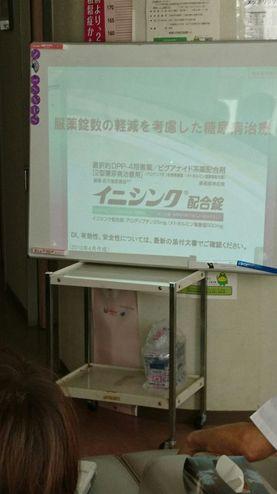 10月9日 勉強会 No.1